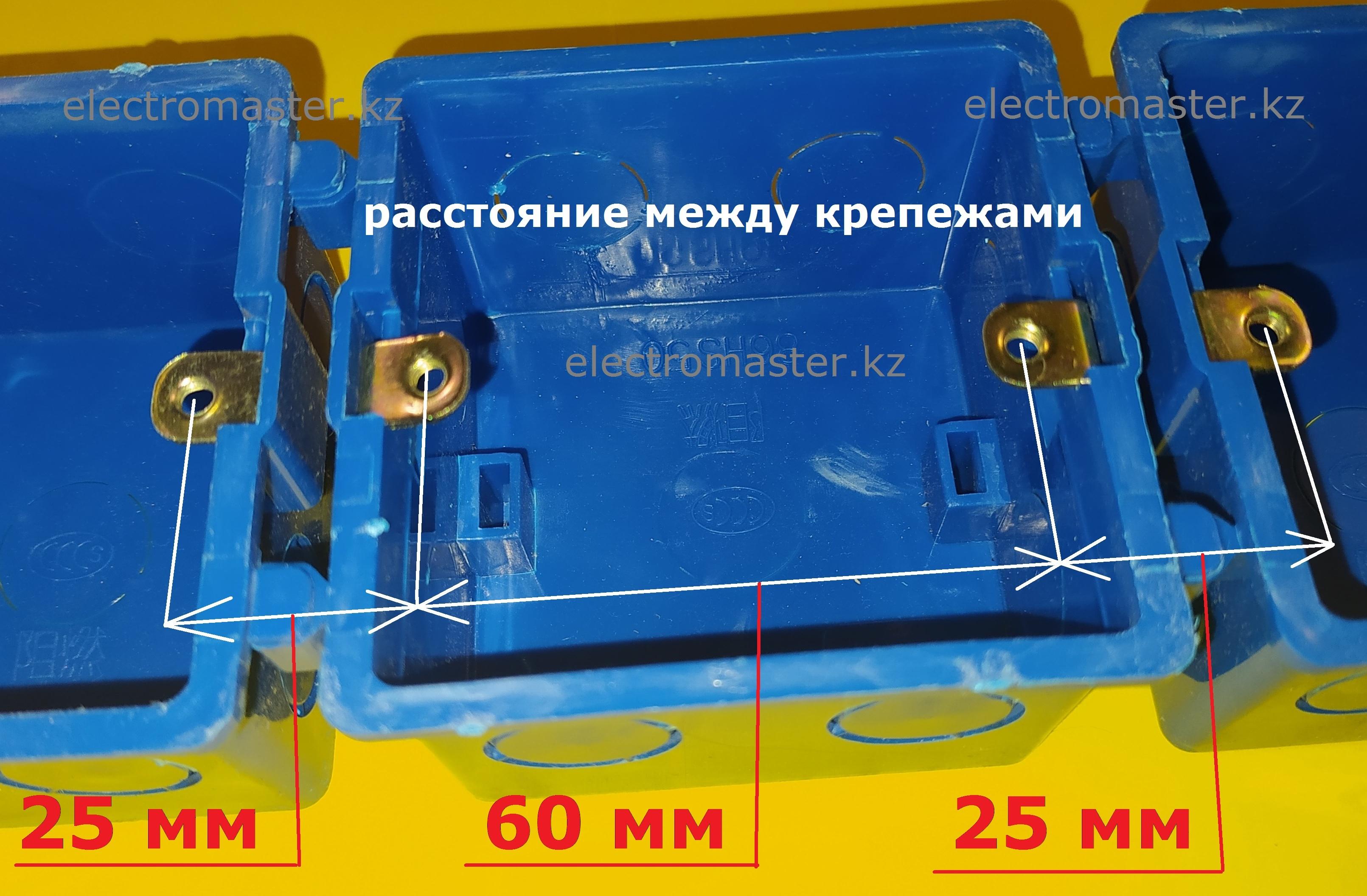 Расстояние между креплениями соединительного квадратного подрозетника, стандарта 86х86 - 60 и 25 мм, надежно фиксирует электротехническое изделие