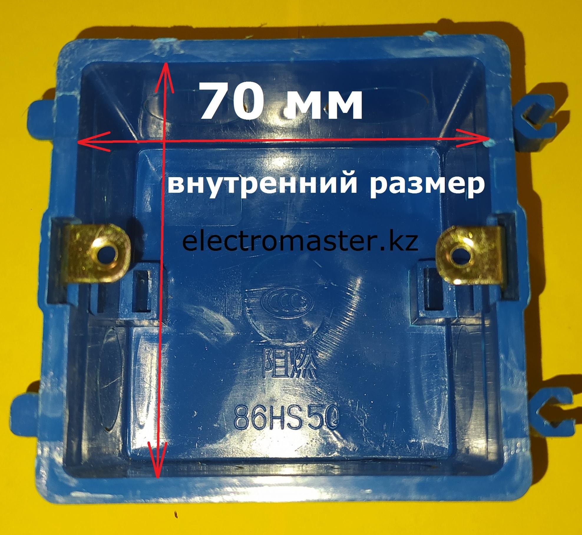 Внутренний размер сборного квадратного подрозетника, стандарта 86х86 - 70 мм