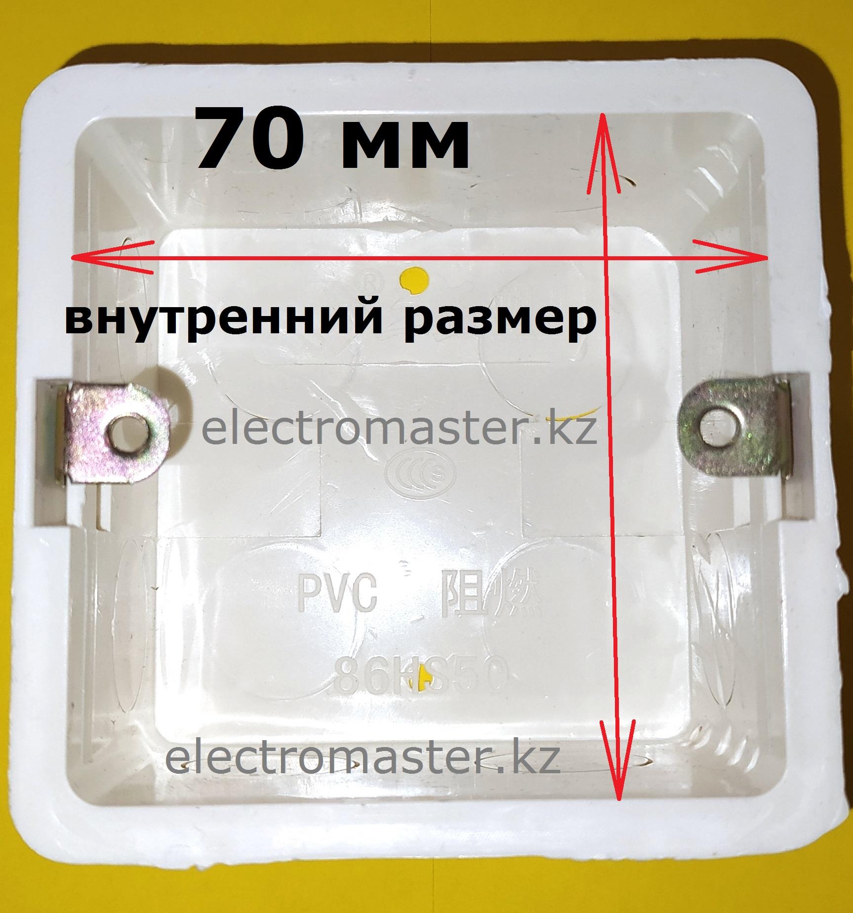 Внутренний размер квадратного подрозетника, стандарта 86х86 - 70 мм