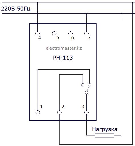 Схема подключения реле напряжения РН113