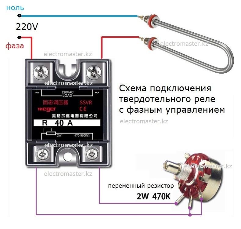 https://electromaster.kz/images/rele/ssvr/shema_ssvr.jpg